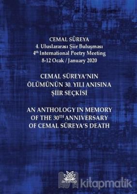 Cemal Süreya'nın Ölümünün 30. Yılı Anısına Şiir Seçkisi
