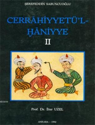 Cerrahiyyetü'l Hâniyye II