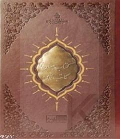 Cihannüma (Osmanlıca)