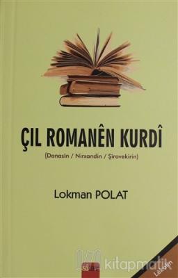 Çil Romanen Kurdi