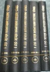 Türkçe-İngilizce Ansiklopedik Sözlük (5 Cilt Takım)