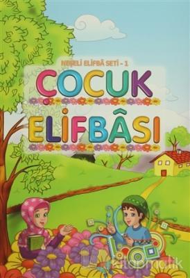 Çocuk Elifbası