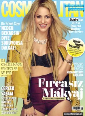 Cosmopolitan Ağustos 2017