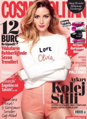 Cosmopolitan Eylül 2017