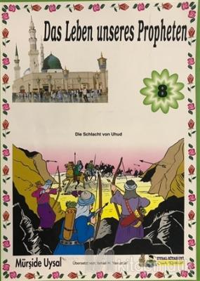 Das Leben Unseres Propheten 8 Mürşide Uysal
