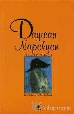 Dayıcan Napolyon