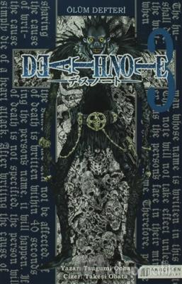 Death Note 3 / Ölüm Defteri Cilt: 3 Tsugumi Ooba