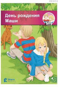 Den Rozhdeniya Mashi +Cd (  ) A1-320 Slov (Mm.4)