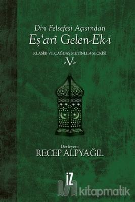 Din Felsefesi Açısından Eş'ari Gelen-Ek-i Klasik ve Çağdaş Metinler Seçkisi 5 (Ciltli)