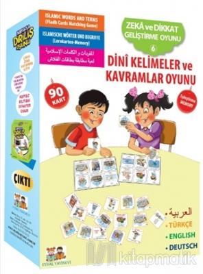 Dini Kelimeler ve Kavramlar Oyunu - Zeka ve Dikkat Geliştirme Oyunu 6