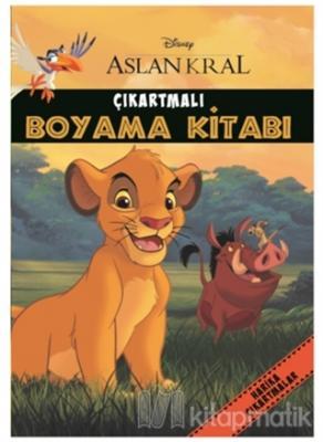Disney Aslan Kral Çıkartmalı Boyama Kitabı