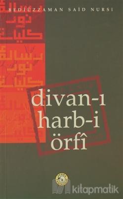 Divan-ı Harb-i Örfi