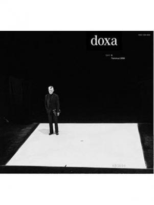 Doxa - Sayı 6