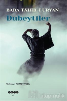 Dubeytiler