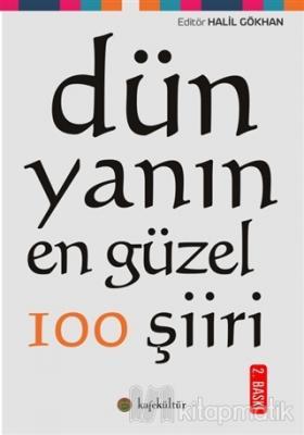 Dünyanın En Güzel 100 Şiiri