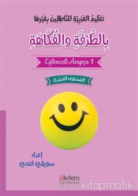 Eğlenceli Arapça 1
