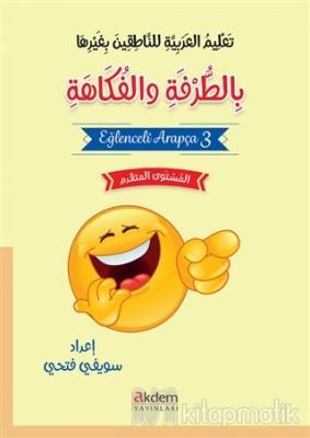 Eğlenceli Arapça 3