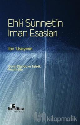 Ehli-i Sünnet'in İman Esasları