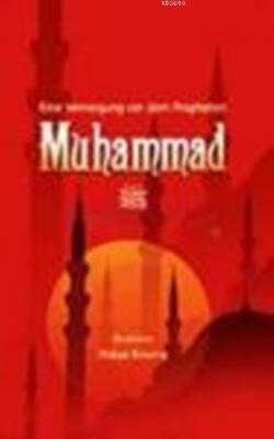 Eine Verneigung Vor Dem Propheten Muhammad