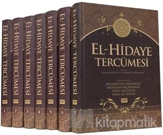 El-Hidaye Tercümesi (7 Kitap) (Ciltli)