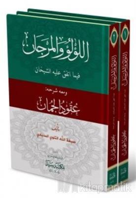 El-Lü'lüü vel Mercan (2 Cilt Takım) (Ciltli)