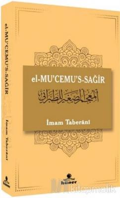 el-Mu'cemu's-Sağir (Ciltli)