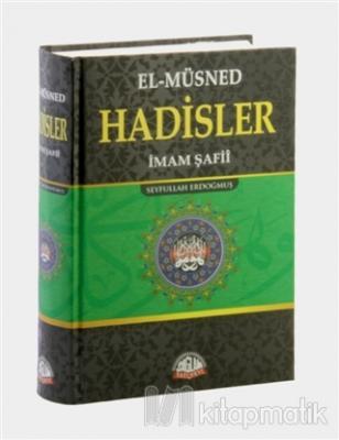 El- Müsned Hadisler (Ciltli)