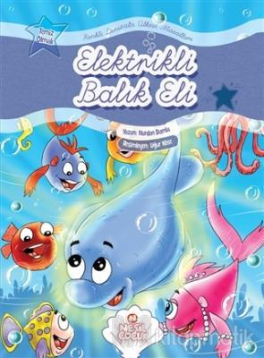 Elektrikli Balık Eli Nurdan Damla