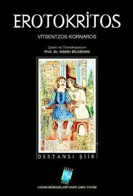 Erotokritos: Bir Girit Destanı
