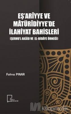 Eş'ariyye ve Matüridiyye'de İlahiyat Bahisleri