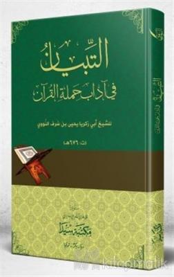 Et Tibyan fi Adabi Hameleti'l Kuran (Ciltli)