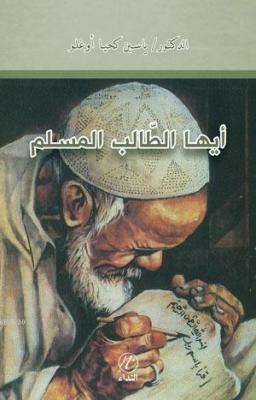 Eyyuhe't Talibu'l Muslim