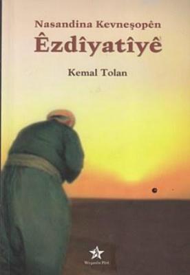 Ezdiyatiye