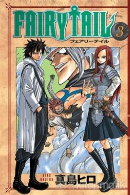 Fairy Tail 3 Hiro Maşima