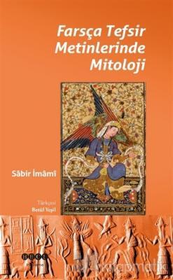 Farsça Tefsir Metinlerinde Mitoloji