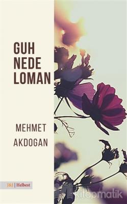 Guh Nede Loman
