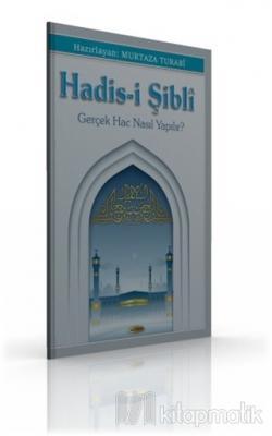 Hadis-i Şibli