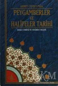 Peygamberler ve Halifeler Tarihi %15 indirimli Ahmet Cevdet Paşa