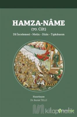 Hamza-Name 70. Cilt