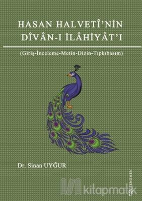 Hasan Halveti'nin Divan-ı İlahiyatı