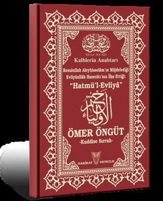 """""""Hatmü'l-Evliya"""" Kitabı"""