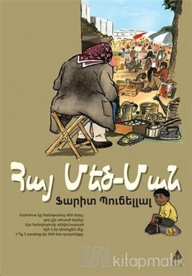 Hay Medz Man (Ermenice)
