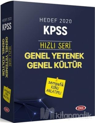 Hedef 2020 KPSS Hızlı Seri Genel Yetenek Genel Kültür Sempatik Konu Anlatımlı Set