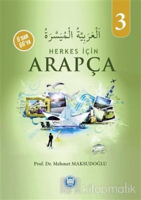 Herkes İçin Arapça - 3