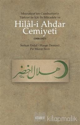 Hilal-i Ahdar Cemiyeti