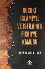 Hukuki İslamiyye ve Istılahatı Fıkhıyye Kamusu (5 Cilt Seri)