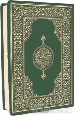Hüseyin Kutlu Hattı Kur'an-ı Kerim (Çanta Boy - Biala Cilt - Yeşil) (Ciltli)
