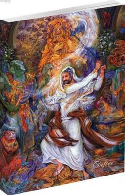 Hz. İbrahim Defteri