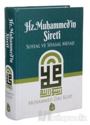 Hz. Muhammed'in Sireti (Ciltli)