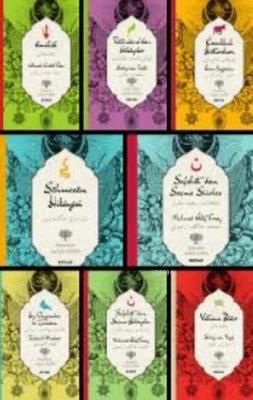 İki Dil (Alfabe) Bir Kitap Set - (Osmanlıca-Türkçe)